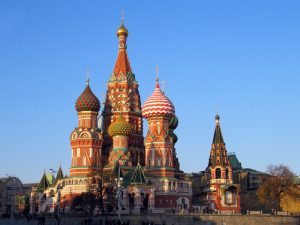 Cathedral - Red Square - Moscow